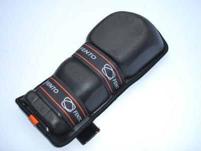 Kniebeschermer Knee Protector 400