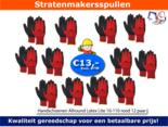 Handschoenen-Allround-Latex-Lite-10-110-rood-ACTIE-12-paar