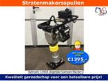 Batmatic-CV60X-degelijke-Stamper-Wacker-Actie-prijs