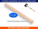Steel-los-voor-Rotterdamse-rubberhamer.-met-beugel-met-gat