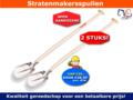 2-st.-Batsen-+-opstap-stratenmakersspullen-schopsteel-110-cm